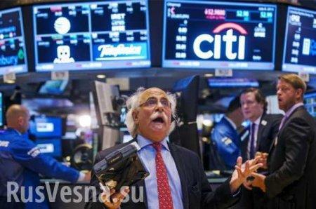 Паника в США: фондовый рынок рухнул из-за ситуации в Китае