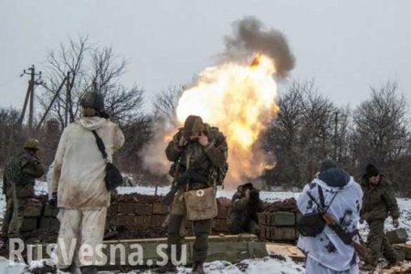 ЛНР под огнём: каратели несут потери и обрушивают удары на мирные посёлки (ВИДЕО)