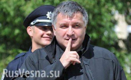 Генпрокурор Украины пытается убрать споста Авакова изахватить контроль на ...