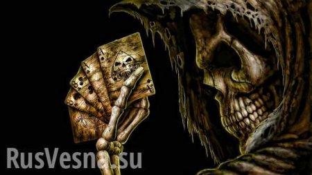 «Доктора Смерть» заметили заигрой вкарты вкиевской пивной (ФОТО)