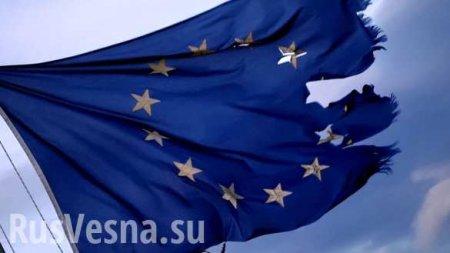 «Пока, ЕС»: Вцентре Лондона сожгли флаг Евросоюза (ФОТО, ВИДЕО)