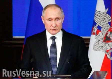 Чистка власти идёт: идея Путина «выметать» чиновников за хамство реализуется прямо сейчас (ВИДЕО)