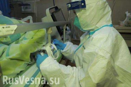 Стало известно о состоянии пациентов с коронавирусом, госпитализированных в ...