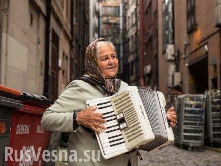 Украинцы в Германии: как русские песни спасают от нищеты (ВИДЕО)