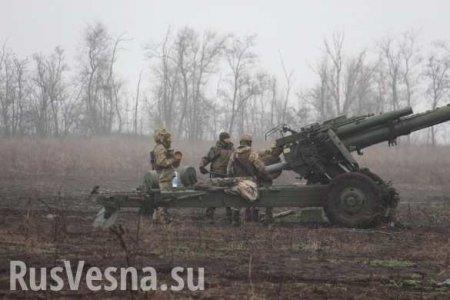 След вируса привёл американцев в лагерь «Азова»: сводка о военной ситуации на Донбассе