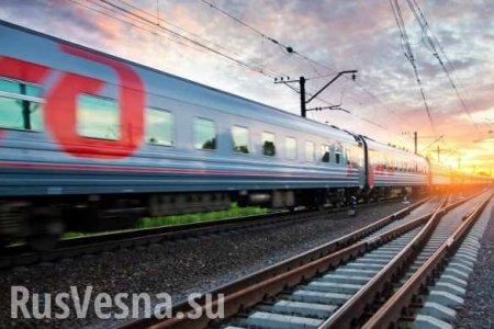 Россия прекратила железнодорожное сообщение с Китаем