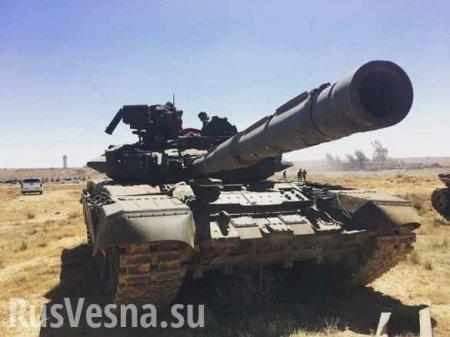 Боевики захватили Т-90 в Сирии: мощное наступление банд в Алеппо (ФОТО)