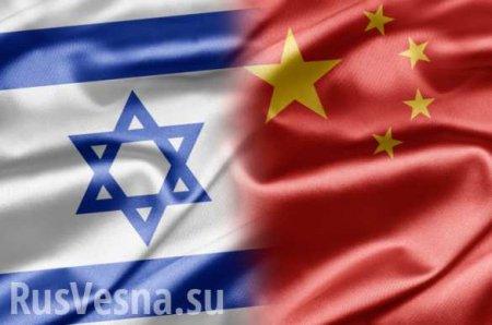 Коронавирус и Холокост: Китаю пришлось извиниться перед Израилем