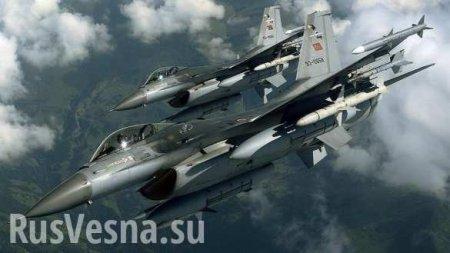 ВАЖНО: Турция наносит массированные удары по десяткам позиций сирийской арм ...