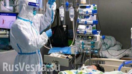 В США раскрыли подробности лечения коронавируса