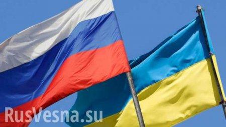 Украина готовит новые международные иски против России, — Минюст
