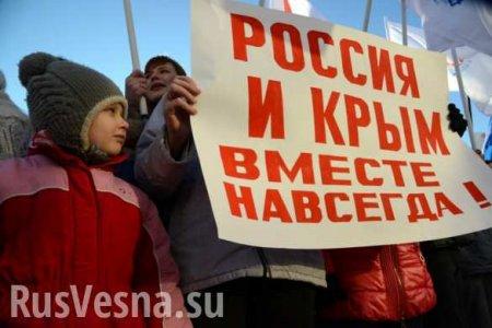 «Тот редкий случай», — в Крыму согласны с Майком Помпео по поводу полуострова