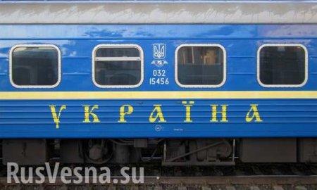 Агрессор, купи вагоны! — Украина обжаловала запрет продажи России ж/д оборудования