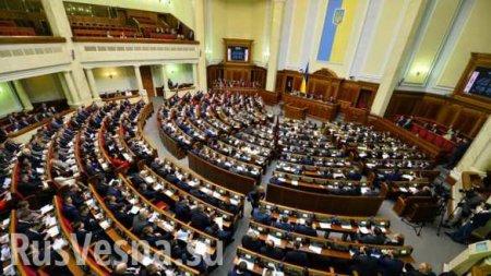 Не отстать от Путина: у Зеленского решили изменить Конституцию и прижать депутатов