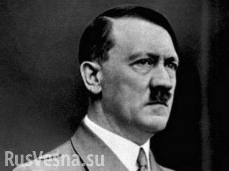 Хватит любезностей — пора прямо сказать, кто был заодно с Гитлером