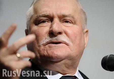Я же не требую вернуть мне годы молодости, — Валенса высмеял требования Польши к России о выплате репараций