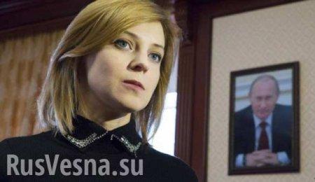 Ху из миссис Поклонская? — «русская украинка» заказала тест ДНК