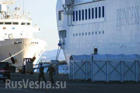 Спасите наши души: пассажиры фешенебельного лайнера молят о помощи (ФОТО)