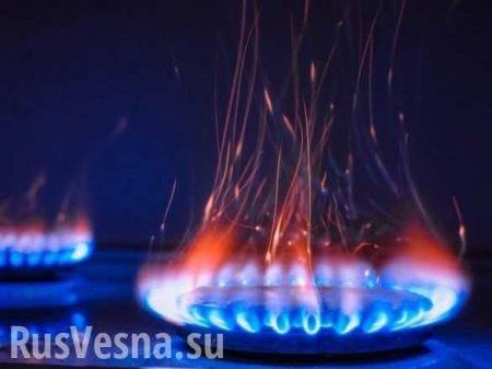 Die Ukraine hat gross e Probleme: es ist beschlossen, den Verbrauch von Gas ...