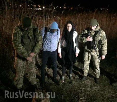 Украинец и15-летняя полька пытались незаконно пересечь границу, чтобы отпраздновать День святого Валентина (ФОТО)