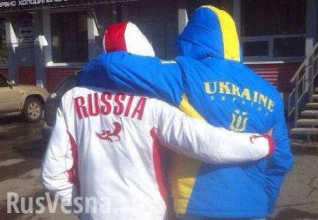 Россияне и украинцы рассказали, как относятся друг к другу — неожиданные результаты опросов