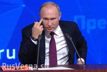 Гиперзвуковое оружие сделало бессмысленным сдерживание России, — Путин