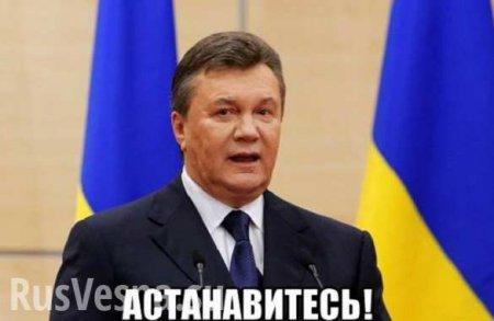 Чорновол призналась, чтоспала впостели Януковича иукрала егошапку (ВИДЕ ...
