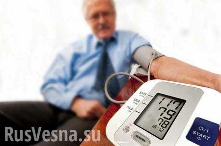 Немецкий кардиолог рассказал, как с помощью простых способов снизить давление без лекарств