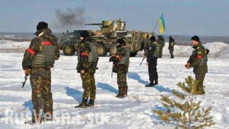 Заявление Украины осогласовании нового участка разведения наДонбассе оказалось ложью (ВИДЕО)