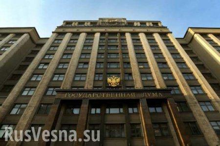 В Госдуме отреагировали на идею Зеленского о разведении сил на Донбассе