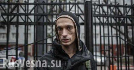 В Париже задержали российского «художника» Павленского заорганизацию ОПГ