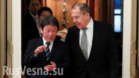 Новый этап, — глава МИД Японии о противостоянии с Россией