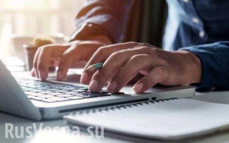 «Болезнь доярок» угрожает офисным работникам