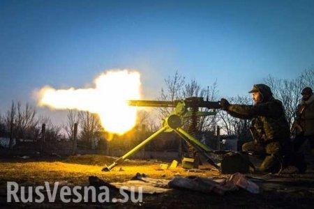Пулемёт вкатафалке, критическое положение в рядах ВСУ ирейды СБУ: сводка  ...