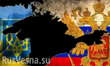 «Чей Крым?»: Международный эксперт предложил Украине смириться с реальностью