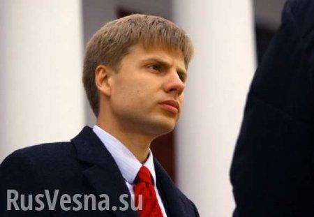 «Казаков заменили ряжеными» — нардеп Гончаренко поздравил Кубань с днём «не ...