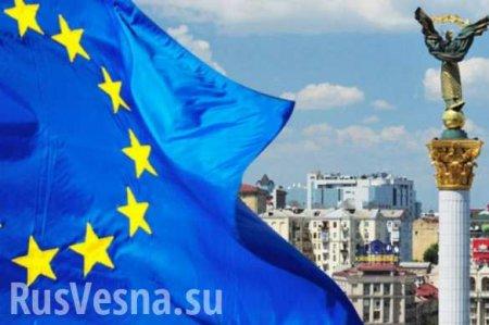 На Украине в шоке: Европа обманывает Киев — евроинтеграция зашла в безнадёжный тупик
