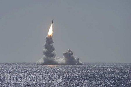 США испытали баллистическую ракету, способную нести ядерный боезаряд (ФОТО)