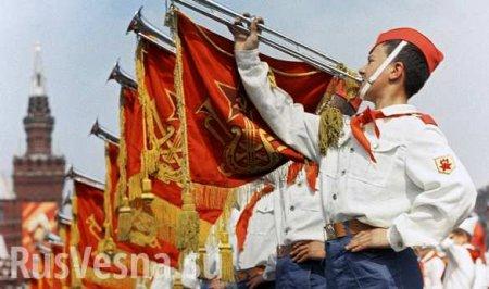 Впарламенте Грузии включили гимн СССР (ВИДЕО)