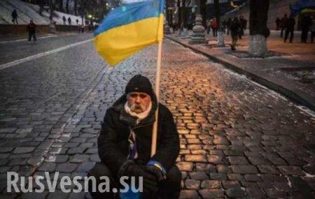 Конец Украины приближается