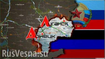 Жёсткий ответ молодёжи Донбасса на «Национальную платформу примирения Украи ...