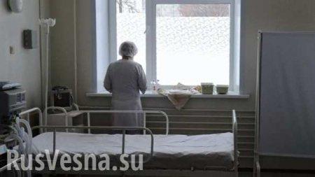 Россиян, эвакуированных из Уханя в Тюмень, отпустили из закрытого санатория ...