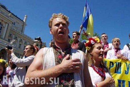 США выделят $38 млн на промывку мозгов украинской молодёжи