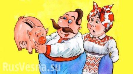 «Они над нами глумятся»: ЛНРотправила 58тонн мелочи Украине