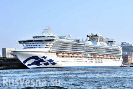 Умерли два пассажира «чумного корабля»