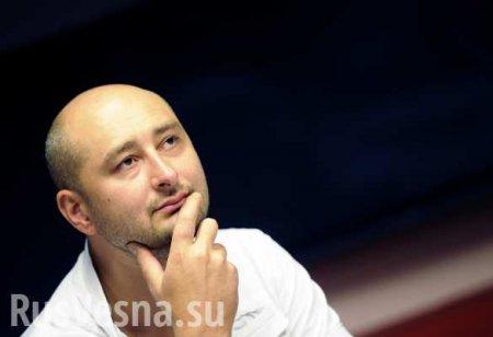 Бабченко предложил России напасть на Украину прямо сейчас