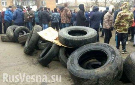 «Хаос, шок и позор»: западные СМИ о коронамайдане на Украине (ФОТО)