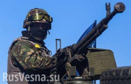 Кровавый провал ВСУ: бригаду срочно выводят из Донбасса, комбриг под следст ...