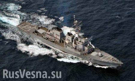 США пояснили, зачем отправили эсминец в Черное море