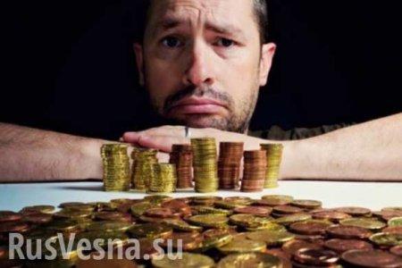 Богатейшие люди мира за сутки потеряли $140 млрд (ФОТО)